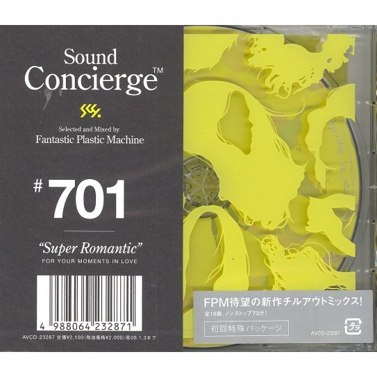 Sound Concierge #701 - Super Romantic
