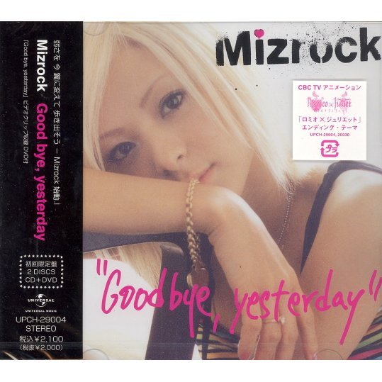 Good Bye, Yesterday [CD+DVD Limited Edition]