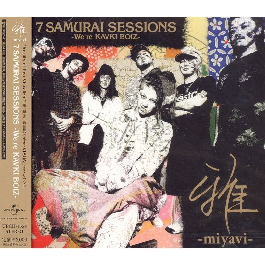 7 Samurai Sessions We Re Kavki Boiz