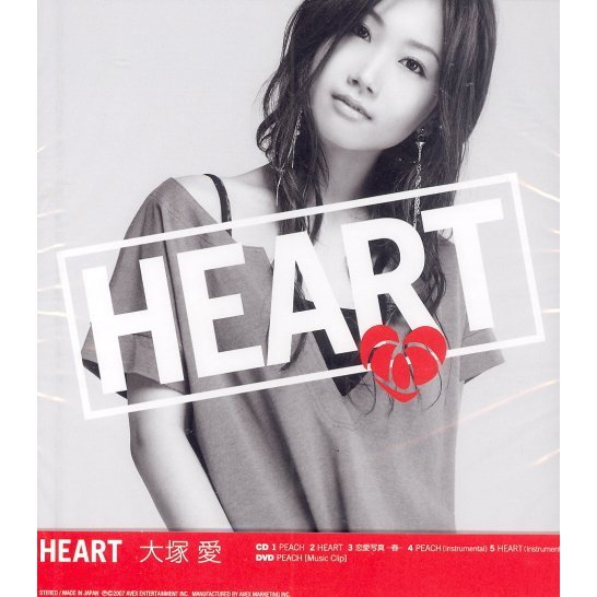 Peach / Heart [Jacket A CD+DVD]