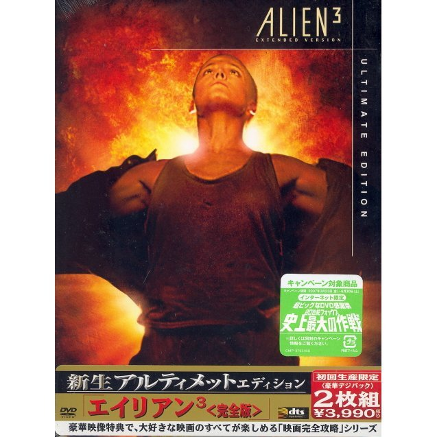 Alien 3 Complete Edition (New Ultimate Edition) [Limited Edition]