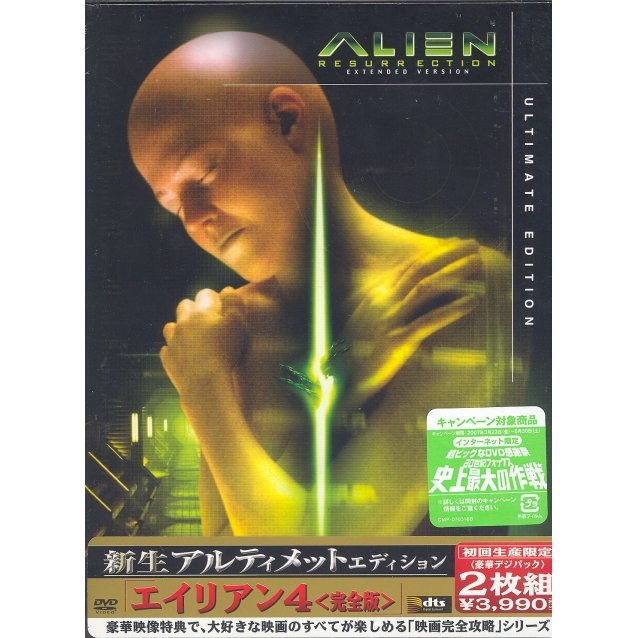 Alien 4 Complete Edition (New Ultimate Edition) [Limited Edition]