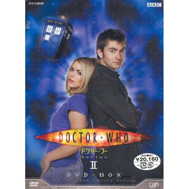 Doctor Who Series 2 DVD Box