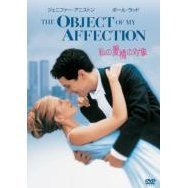 The Object Of My Affection [Limited Edition]