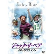 Jack The Bear [Limited Edition]