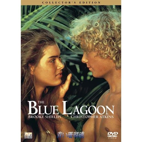 Blue Lagoon [Limited Pressing]