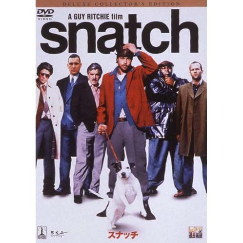 Snatch Deluxe Collector's Edition
