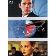 Gattaca [Limited Pressing]