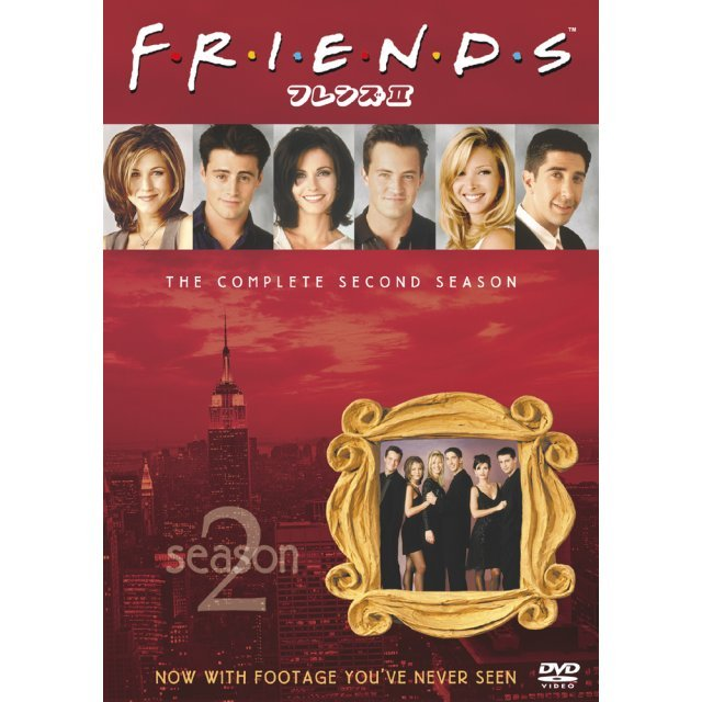 Friends: Season 2 Collector's Box [Limited Pressing]