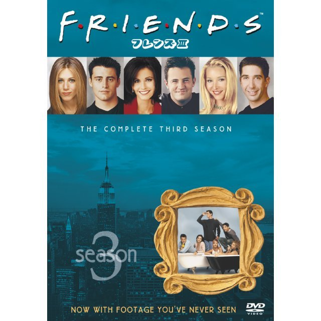 Friends: Season 3 Collector's Box [Limited Pressing]