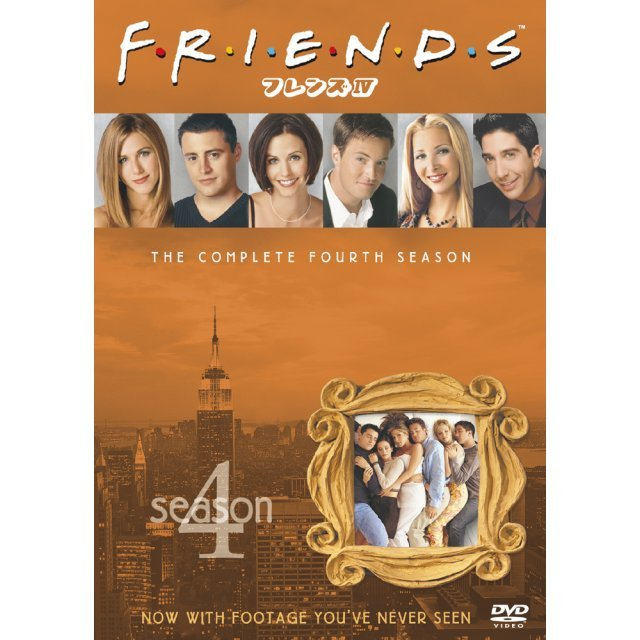 Friends: Season 4 Collector's Box [Limited Pressing]