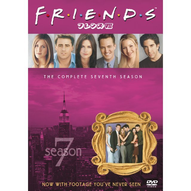 Friends: Season 7 Collector's Box [Limited Pressing]