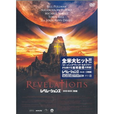 Revelations DVD Box