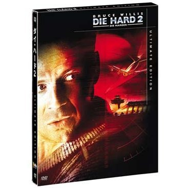 Die Hard 2: Die Harder New Ultimate Edition [Limited Edition]