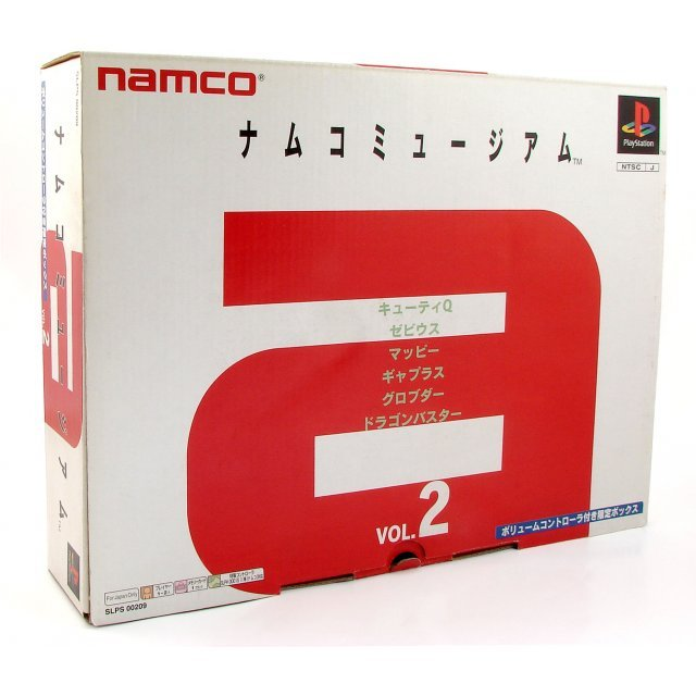 Namco Museum Vol. 2 [Limited Edition]