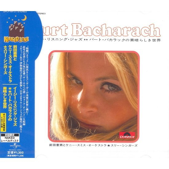 Easy Listening Jazz Burt Bacharack No Subarashiki Sekai