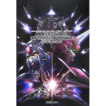 Mobile Suit Gundam Seed: Rengou vs. Z.A.F.T. Portable Complete guide