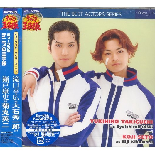 Musical The Prince of Tennis Best Actor's Series 007 - Yukihiro Takiguchi As Shuichiro Oishi & Koji Seto as Eiji Kikumaro