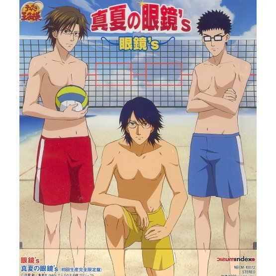 Megane's (Prince of Tennis Character CD) [Limited Edition]