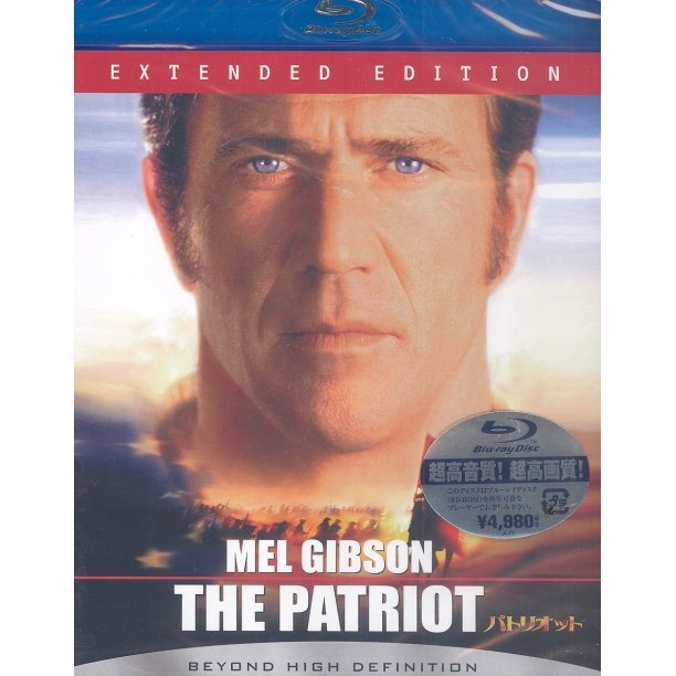 The Patriot Extended Cut