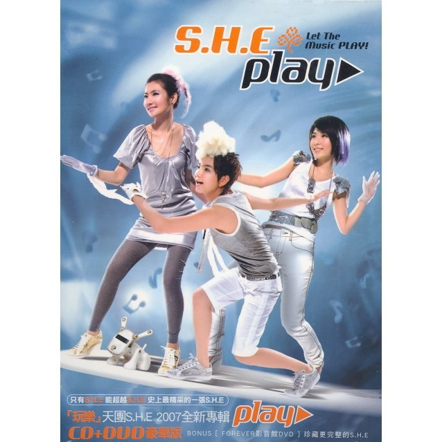 Play [Version A CD+DVD]