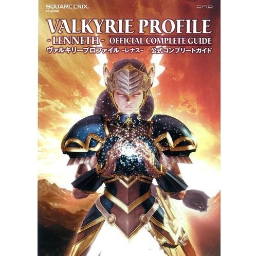 Valkyrie Profile: Lenneth Official Complete Guide