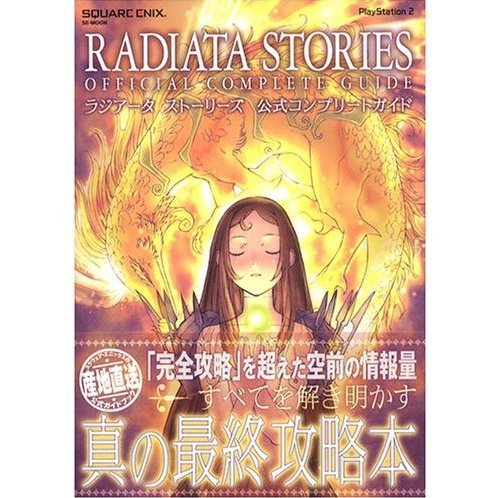 Radiata Stories Official Complete Guide