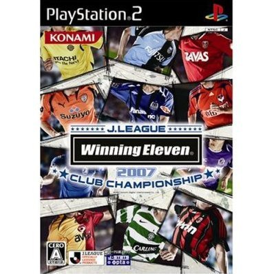 J.League Winning Eleven 2007 Club Championship