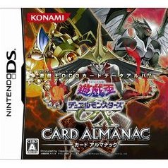 Yu-Gi-Oh Duel Monsters GX Card Almanac