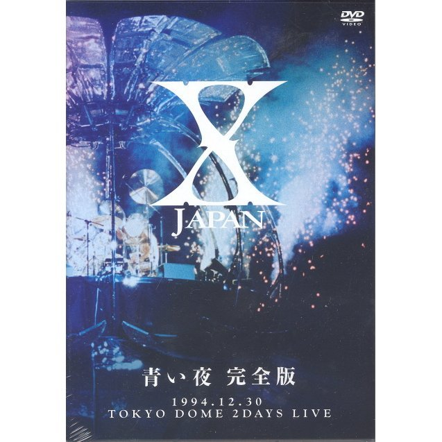 Aoi Yoru Complete Edition - Directed by Yoshiki