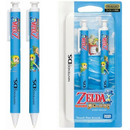 Touch Pen Knock Metal (The Legend of Zelda)