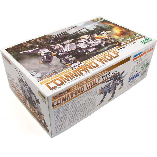 Zoids 1/72  Fine Scale Plastic Model Kit: Command Wolf (Re-run)
