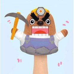 Animal Crossing Hand Puppet: Mr. Resetti (Theater Version)