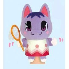 Animal Crossing Hand Puppet: Bouquet (Theater Version)