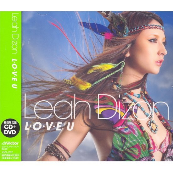 L O V E U [CD+DVD Limited Edition]