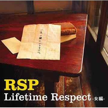 Lifetime Respect - Onna Hen [CD+DVD Limited Edition]