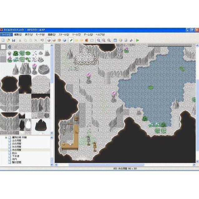 rpgxp地图素材