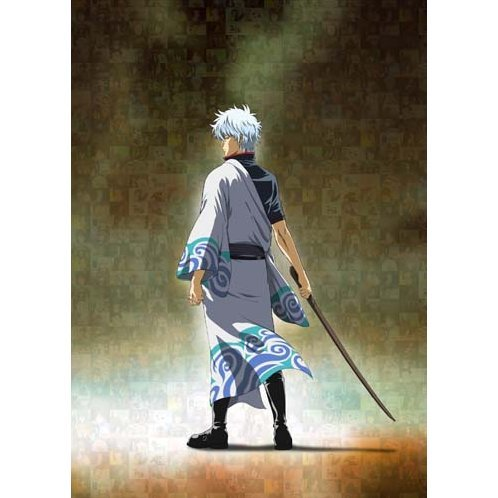 Gintama Season 2 01 [DVD+CD Limited Edition]