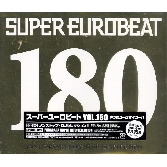 Super Eurobeat Vol.180 [2CD+DVD]