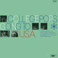 College Pops in USA [Limited Edition]