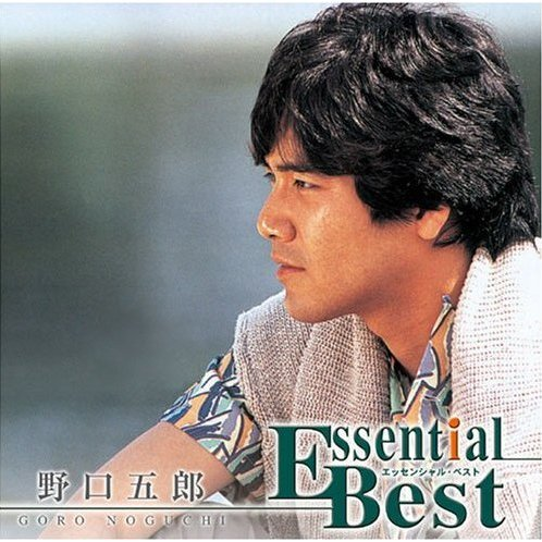 Essential Best Goro Noguchi [Limited Pressing]
