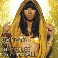 Next Door feat. Chozen Lee from Fire Ball
