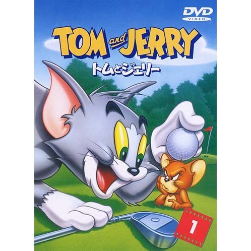 Tom And Jerry Vol.1 [Limited Pressing]