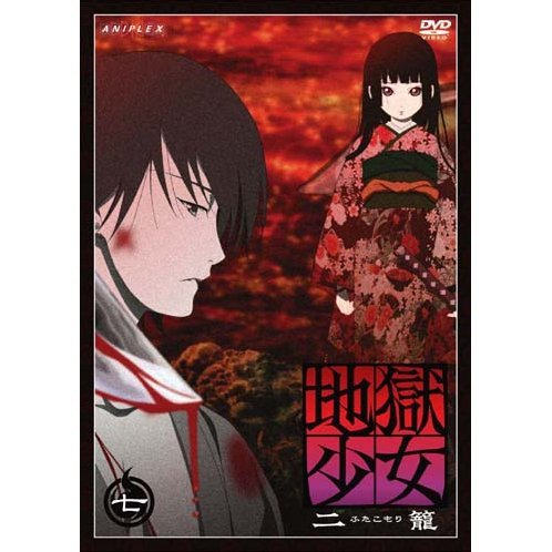 Jigoku Shojo Second Series 7