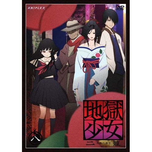 Jigoku Shojo Second Series 8