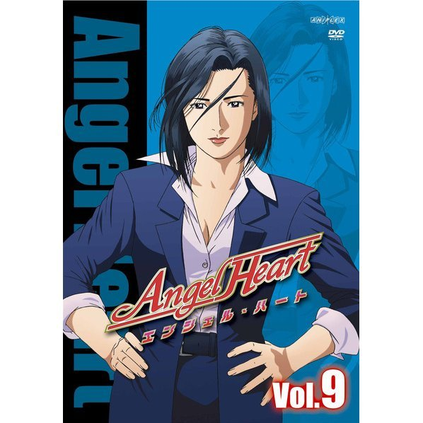 Angel Heart Vol.9