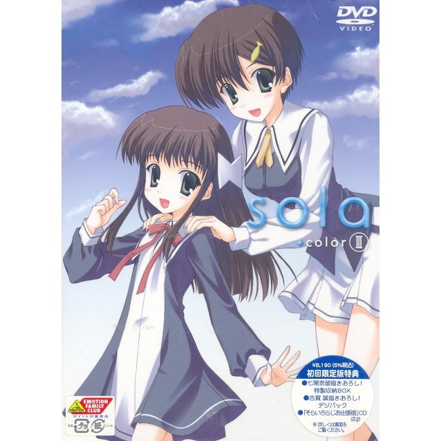 Sola Color.III [DVD+CD Limited Edition]