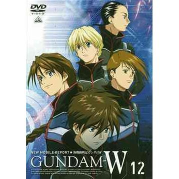 Mobile Suit Gundam W / Gundam Wing 12