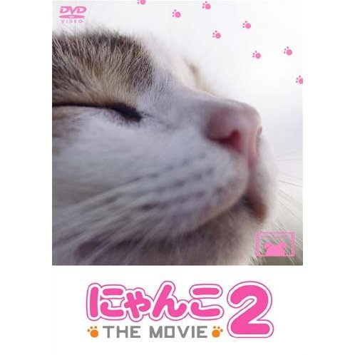 Nyanko The Movie 2
