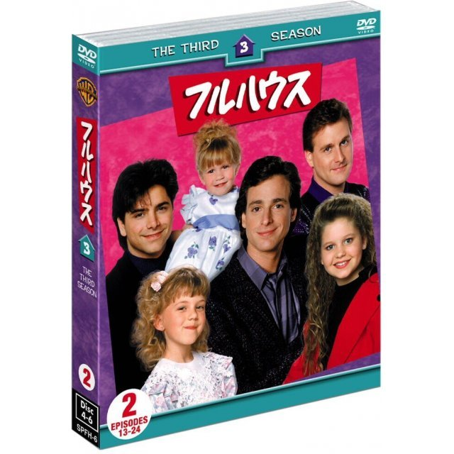 Full House Season3 Set 2 [Limited Pressing]